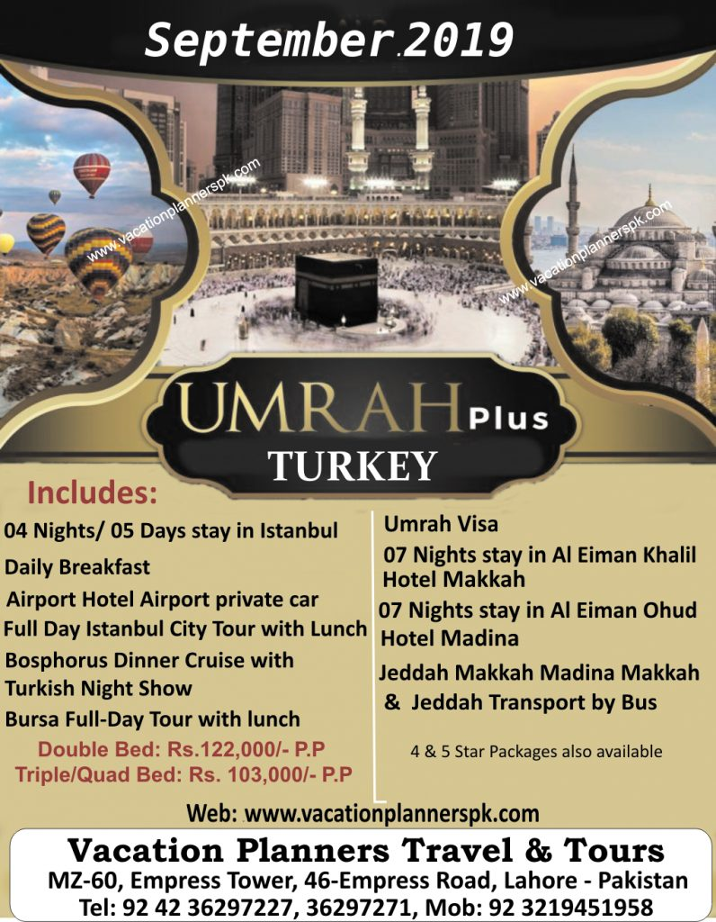 Umrah Packages 2019 | Vacation Planners Pakistan and